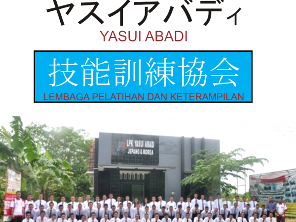 Alamat Website untuk mengetahui informasi resmi tentang magang IM di jepang